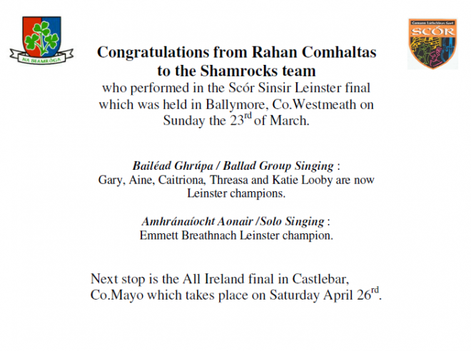 WebPost_Sinsir Leinster final Congrats post_2014