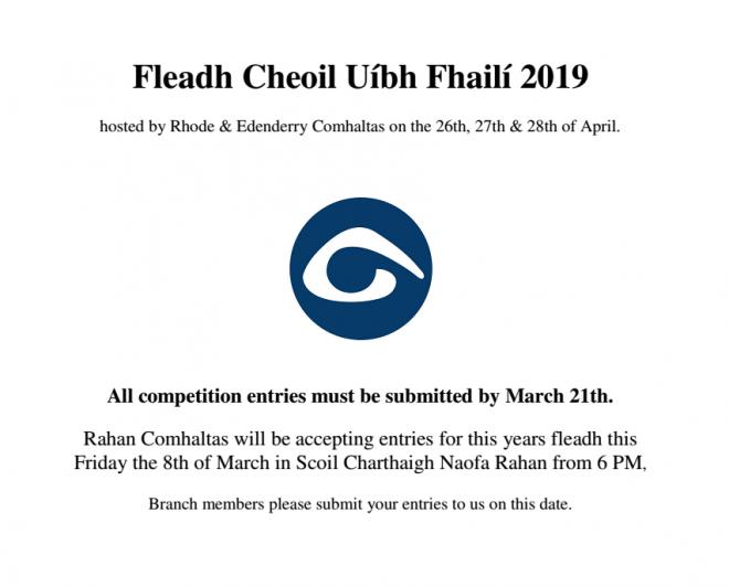 fleadh-cheoil-uibh-fhaili-2019_entry-notice